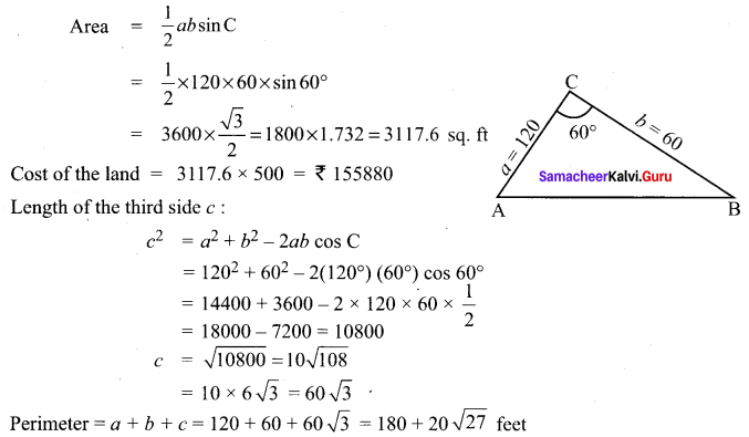 Samacheer Kalvi 11th Maths Solutions Chapter 3 Trigonometry Ex 3.10 14