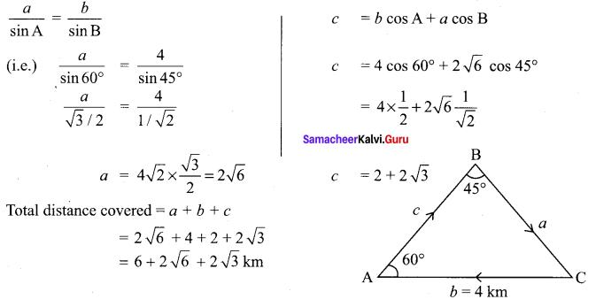 Samacheer Kalvi 11th Maths Solutions Chapter 3 Trigonometry Ex 3.10 17