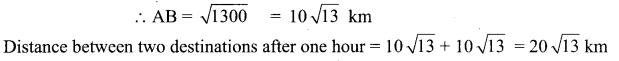 Samacheer Kalvi 11th Maths Solutions Chapter 3 Trigonometry Ex 3.10 19