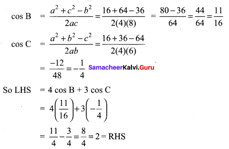 Samacheer Kalvi 11th Maths Solutions Chapter 3 Trigonometry Ex 3.10 2