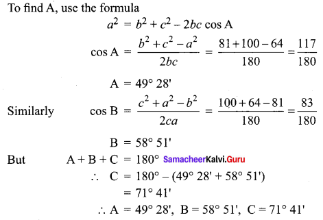 Samacheer Kalvi 11th Maths Solutions Chapter 3 Trigonometry Ex 3.10 21