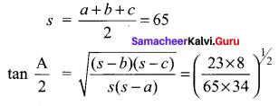 Samacheer Kalvi 11th Maths Solutions Chapter 3 Trigonometry Ex 3.10 22