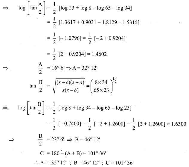 Samacheer Kalvi 11th Maths Solutions Chapter 3 Trigonometry Ex 3.10 23