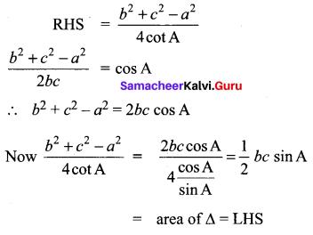 Samacheer Kalvi 11th Maths Solutions Chapter 3 Trigonometry Ex 3.10 5