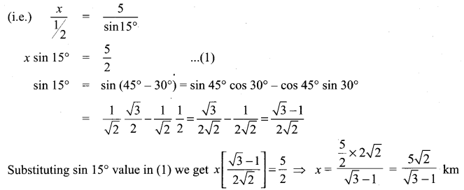 Samacheer Kalvi 11th Maths Solutions Chapter 3 Trigonometry Ex 3.10 9