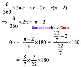 Samacheer Kalvi 11th Maths Solutions Chapter 3 Trigonometry Ex 3.2 25