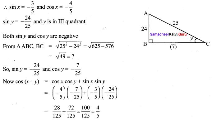 Samacheer Kalvi 11th Maths Solutions Chapter 3 Trigonometry Ex 3.4 10