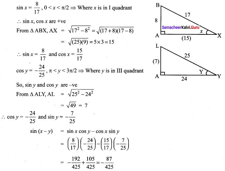 Samacheer Kalvi 11th Maths Solutions Chapter 3 Trigonometry Ex 3.4 12