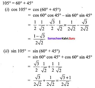 Samacheer Kalvi 11th Maths Solutions Chapter 3 Trigonometry Ex 3.4 14