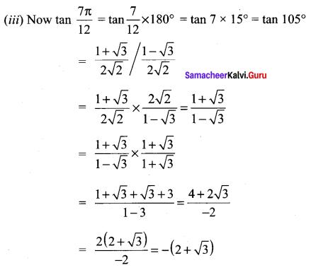 Samacheer Kalvi 11th Maths Solutions Chapter 3 Trigonometry Ex 3.4 15
