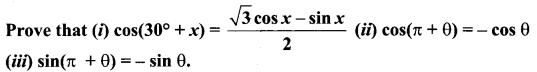 Samacheer Kalvi 11th Maths Solutions Chapter 3 Trigonometry Ex 3.4 16