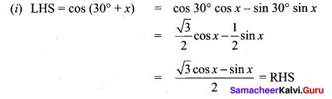 Samacheer Kalvi 11th Maths Solutions Chapter 3 Trigonometry Ex 3.4 17