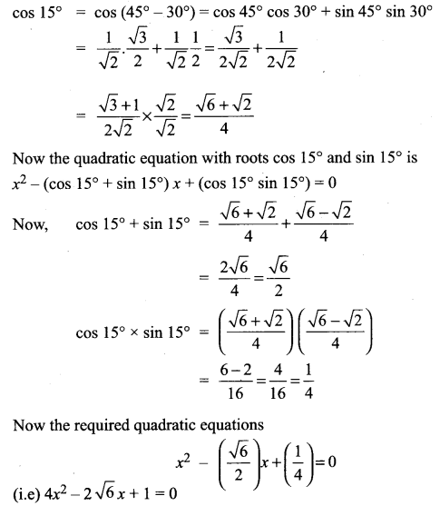 Samacheer Kalvi 11th Maths Solutions Chapter 3 Trigonometry Ex 3.4 19