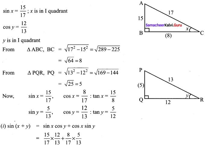 Samacheer Kalvi 11th Maths Solutions Chapter 3 Trigonometry Ex 3.4 2