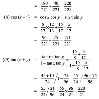 Samacheer Kalvi 11th Maths Solutions Chapter 3 Trigonometry Ex 3.4 3
