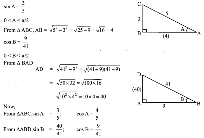 Samacheer Kalvi 11th Maths Solutions Chapter 3 Trigonometry Ex 3.4 6