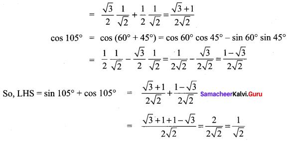 Samacheer Kalvi 11th Maths Solutions Chapter 3 Trigonometry Ex 3.4 65