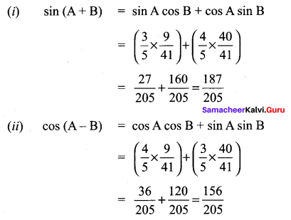 Samacheer Kalvi 11th Maths Solutions Chapter 3 Trigonometry Ex 3.4 7