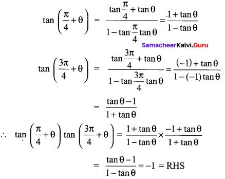 Samacheer Kalvi 11th Maths Solutions Chapter 3 Trigonometry Ex 3.4 79