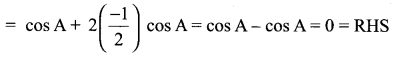 Samacheer Kalvi 11th Maths Solutions Chapter 3 Trigonometry Ex 3.4 88