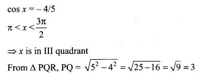 Samacheer Kalvi 11th Maths Solutions Chapter 3 Trigonometry Ex 3.4 9