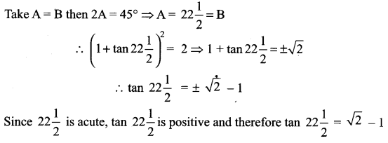Samacheer Kalvi 11th Maths Solutions Chapter 3 Trigonometry Ex 3.4 92
