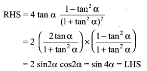 Samacheer Kalvi 11th Maths Solutions Chapter 3 Trigonometry Ex 3.5 21