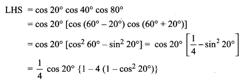 Samacheer Kalvi 11th Maths Solutions Chapter 3 Trigonometry Ex 3.5 39