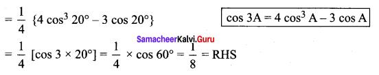 Samacheer Kalvi 11th Maths Solutions Chapter 3 Trigonometry Ex 3.5 40