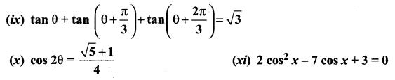 Samacheer Kalvi 11th Maths Solutions Chapter 3 Trigonometry Ex 3.8 10