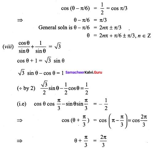 Samacheer Kalvi 11th Maths Solutions Chapter 3 Trigonometry Ex 3.8 14