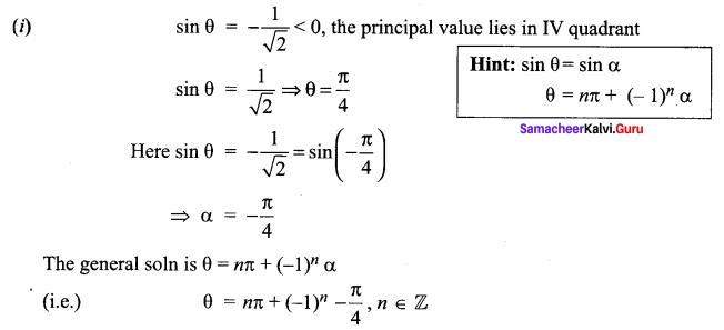 Samacheer Kalvi 11th Maths Solutions Chapter 3 Trigonometry Ex 3.8 2