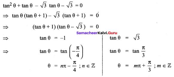 Samacheer Kalvi 11th Maths Solutions Chapter 3 Trigonometry Ex 3.8 32
