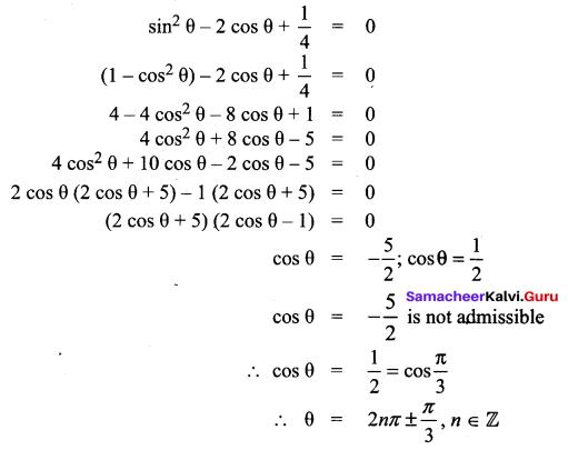 Samacheer Kalvi 11th Maths Solutions Chapter 3 Trigonometry Ex 3.8 38