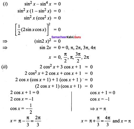 Samacheer Kalvi 11th Maths Solutions Chapter 3 Trigonometry Ex 3.8 4