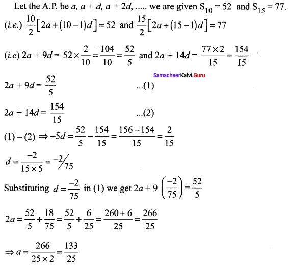Samacheer Kalvi 11th Maths Solutions Chapter 5 Binomial Theorem, Sequences and Series Ex 5.3 1 1