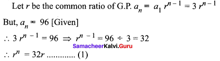 Samacheer Kalvi 11th Maths Solutions Chapter 5 Binomial Theorem, Sequences and Series Ex 5.3 222