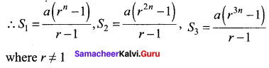 Samacheer Kalvi 11th Maths Solutions Chapter 5 Binomial Theorem, Sequences and Series Ex 5.3 31