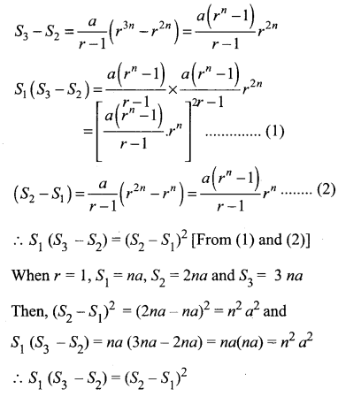 Samacheer Kalvi 11th Maths Solutions Chapter 5 Binomial Theorem, Sequences and Series Ex 5.3 32