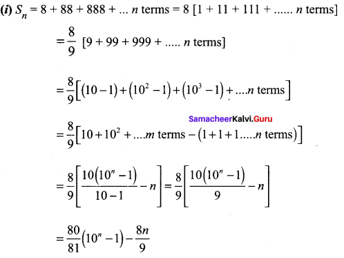 Samacheer Kalvi 11th Maths Solutions Chapter 5 Binomial Theorem, Sequences and Series Ex 5.3 7