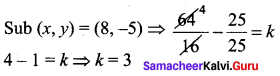 Samacheer Kalvi 11th Maths Solutions Chapter 6 Two Dimensional Analytical Geometry Ex 6.5 20