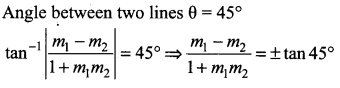 Samacheer Kalvi 11th Maths Solutions Chapter 6 Two Dimensional Analytical Geometry Ex 6.5 26