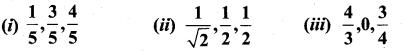 Samacheer Kalvi 11th Maths Solutions Chapter 8 Vector Algebra - I Ex 8.2 1