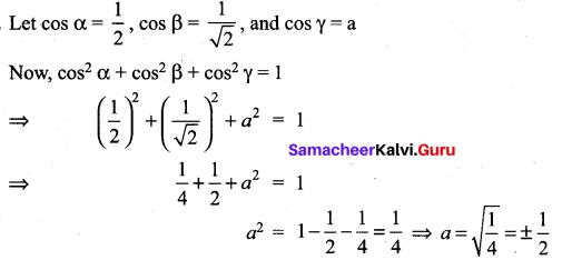 Samacheer Kalvi 11th Maths Solutions Chapter 8 Vector Algebra - I Ex 8.2 10