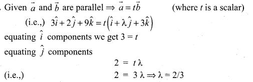 Samacheer Kalvi 11th Maths Solutions Chapter 8 Vector Algebra - I Ex 8.2 12