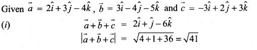 Samacheer Kalvi 11th Maths Solutions Chapter 8 Vector Algebra - I Ex 8.2 23