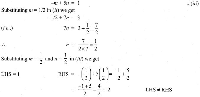 Samacheer Kalvi 11th Maths Solutions Chapter 8 Vector Algebra - I Ex 8.2 50