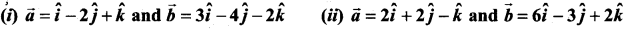 Samacheer Kalvi 11th Maths Solutions Chapter 8 Vector Algebra - I Ex 8.3 1