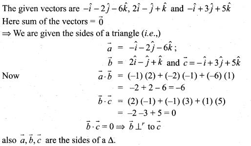 Samacheer Kalvi 11th Maths Solutions Chapter 8 Vector Algebra - I Ex 8.3 11