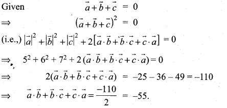 Samacheer Kalvi 11th Maths Solutions Chapter 8 Vector Algebra - I Ex 8.3 13